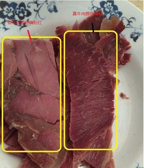 """如何区分卤菜中的 """"真假牛肉"""""""
