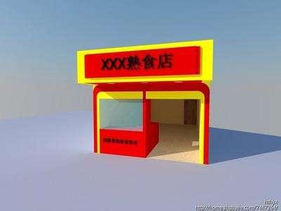开熟食店如何选址,如何装修才能把生意做好